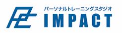 長野市スポーツジム【IMPACT】長野駅徒歩7分のパーソナルジム